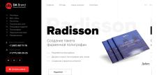 Верстка сайта из макетов PSD
