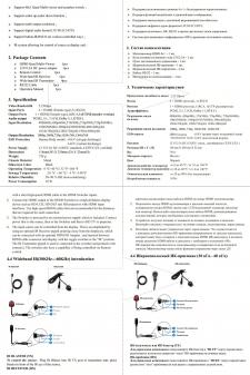 Перевод инструкции и редактирование файла PDF