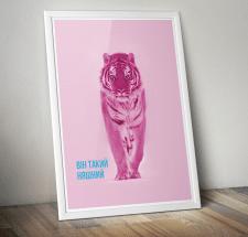 Постер у салон краси.