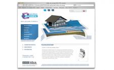 Сайт для Компании Shuko Украина
