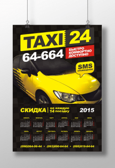 Дизайн календарей Такси24