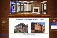 Derevjannye-okna-dveri.od.ua