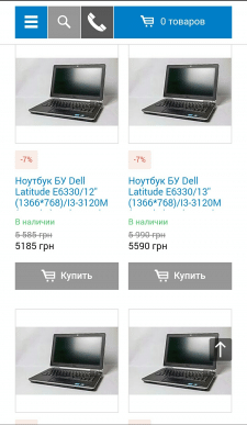 Размещение товаров на prom.ua