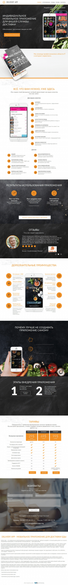 DeliveryApp