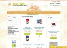 Изменение в сайте baby-bear.ru