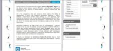 Текст на сайт продажи эхолота.