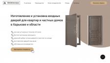 """Таргетированная реклама для """"Iron Doors"""""""
