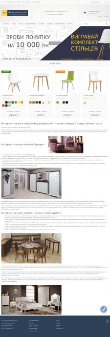 Адаптивный Фешемебель интернет-магазин OpenCart
