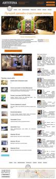 Создание сайта для дизайнера