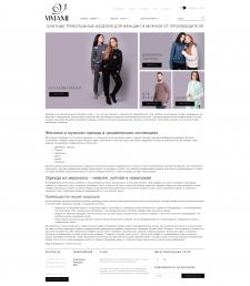 viviami.com.ua - магазин одягу