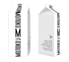 Современный дизайн чб упаковки молока.