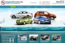 Сайт по прокату авто в трех городах