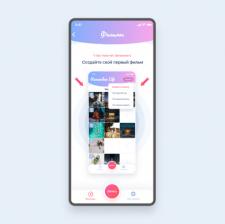 Remember ME UX UI App