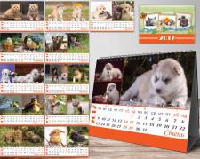 календарь домик на 12 месяцев