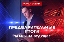 """Баннер для """"Вконтакте"""""""