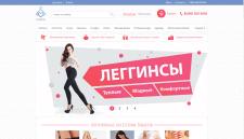 "Наполнение интернет-магазина ""Lovelitta"""