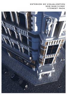 3d visualisation exterior