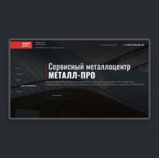 MetallPRO | Corporate