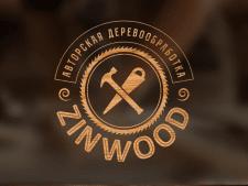 Логотип для мастерской авторской деревообработки