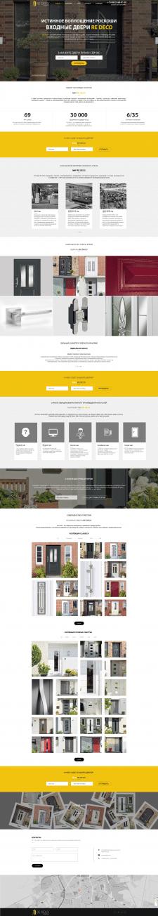 Дизайн сайта производителя дверей