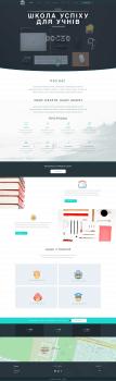 Doceo - online school