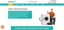 Оптимизация и мелкий редизайн сайта
