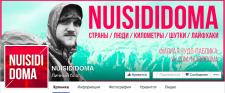 NUISIDOMA (Facebook)