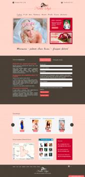 Сайт-портфолио для стилиста Наталии Мельниченко