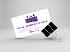 Логотип для жіночого магазину одягу