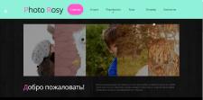 Сайт фотостудии PhotoRosy