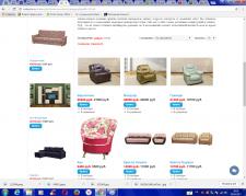 добавление товаров на сайт и смена ценников