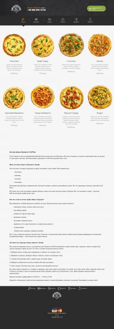 craft.pizza Доставка пиццы