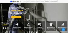 Сайт утепления фасадов на ERP ODOO