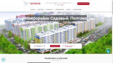 Настройка контекстной рекламы для newdom.pl.ua