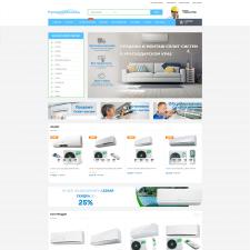 Интернет-магазин сплит-систем