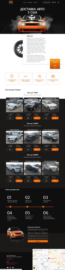 Создание сайта по подбору авто з США