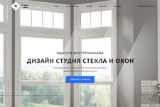 Первый экран для Landing Page салона стекла и окон