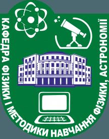 Лого учебное заведение
