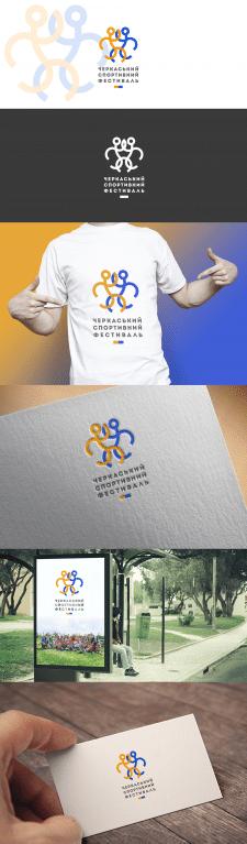 логотип для спортивного фестиваля