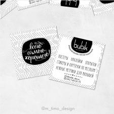 карточки-визитки для инста-магазина