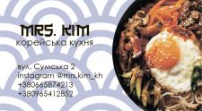 Визитка для ресторана корейской кухни
