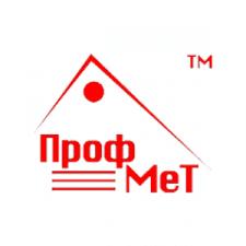 """Торговая марка """"Профмет"""""""