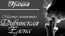 2008г.-Грация---бейдж-0.2
