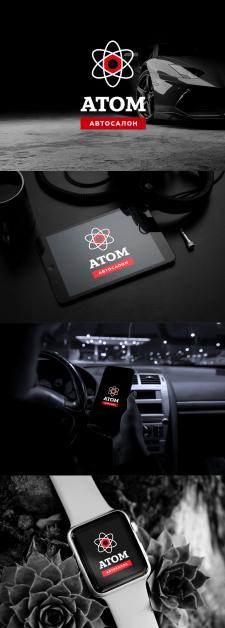 Логотип для Атом