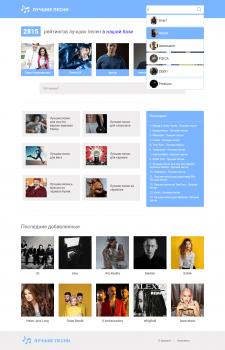 """Сайт """"Лучшие песни"""" - Верстка + Wordpress + Парсер"""