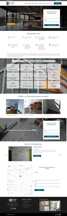 Веб сайт Westwerk