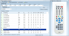 База данных устройств (дистанционные пульты)