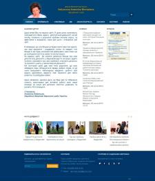 Сайт депутата ВР