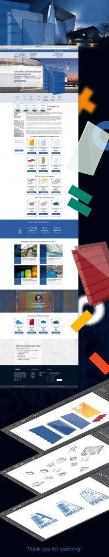 Сайт для ТОП 1 по продаже поликарбоната в Украине
