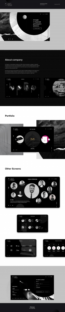 Дизайн сайта IT-компании UnitSpace.